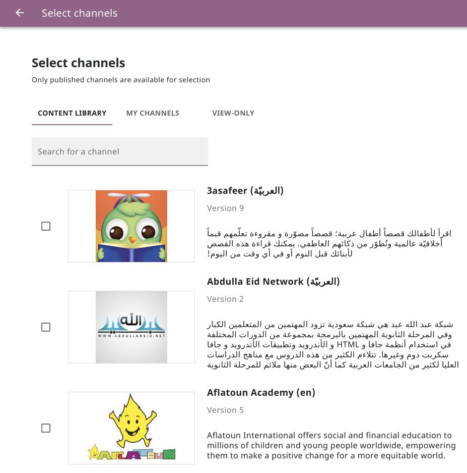 Working with Channels — Kolibri Studio 0 1 0 documentation